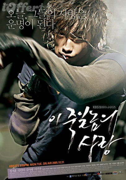 A Love To Kill + English Subtitles + Free Shipping