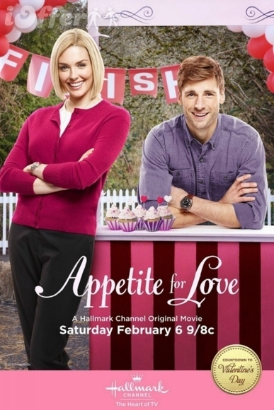 Appetite for Love 2016 starring Taylor Cole