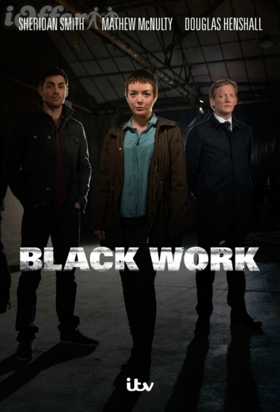Black Work 2015 Starring Sheridan Smith
