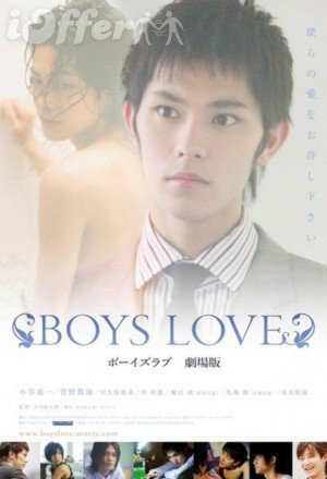 Boys Love 2006 with English Subtitles