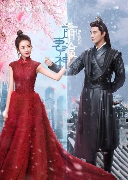 Cinderella Chef (2018) Drama with English Subtitle 1