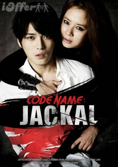 Code Name Jackal Korean Movie with English Subtitles