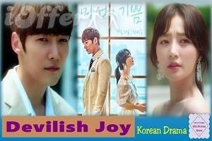Devilish Joy (Devilish Charm) Korean with English Subs 1