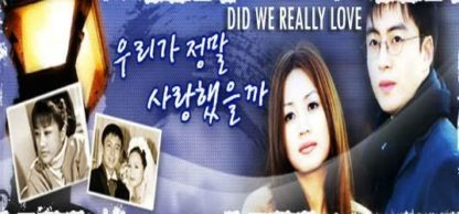 Did We Really Love Starring Bae Yong Joon ENG Subtitles 1