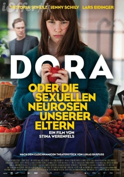 Dora or The Sexual Neuroses of Our Parents (2015) 1
