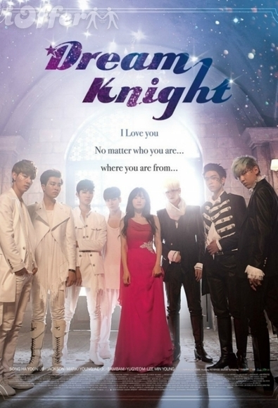 Dream Knight (Deurim Naiteu) All 12 Episodes English