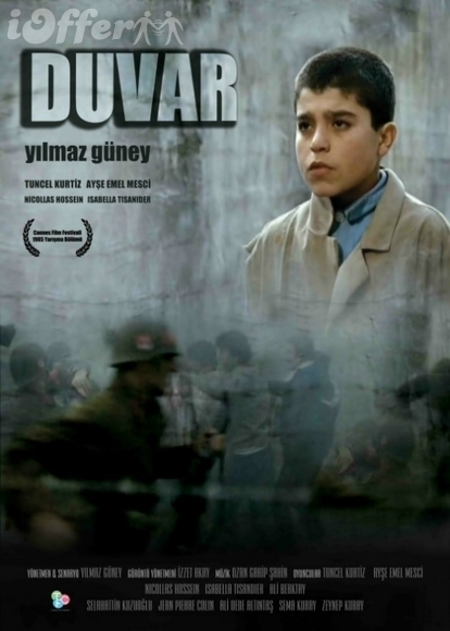 Duvar 1983 (The Wall) with English Subtitles