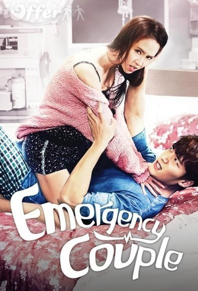 Emergency Couple Korean Drama with English Subtitles