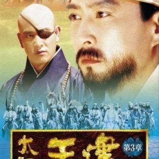 Movies 5