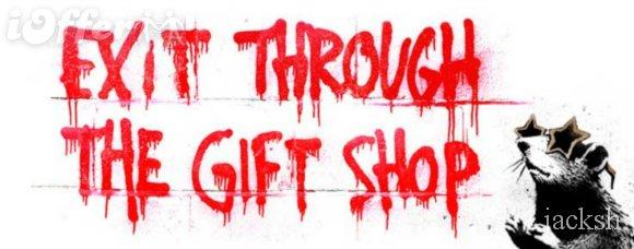 Exit through the Gift Shop – Street Art