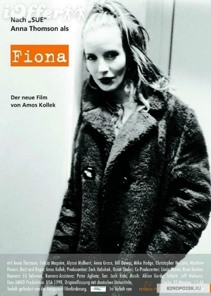 Fiona (1998) starring Anna Levine