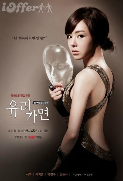Glass Mask (K Drama) 122 Episodes English Subtitles 1