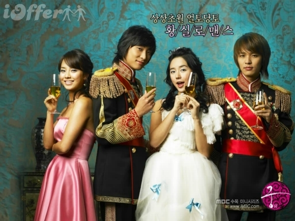 Goong Princess Hours with Special + Free Shipping