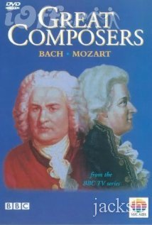 Great Composers Complete 7 Episodes 1997