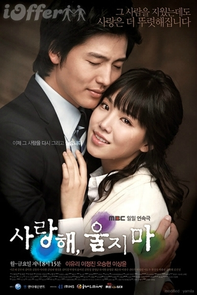 I Love You, Don't Cry Korean All 132 Episodes 1