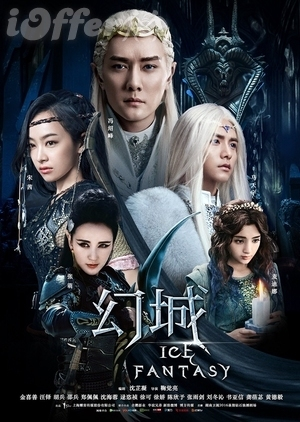 Ice Fantasy Complete 62 Episodes with English Subtitles