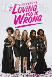 If Loving You Is Wrong Season 5