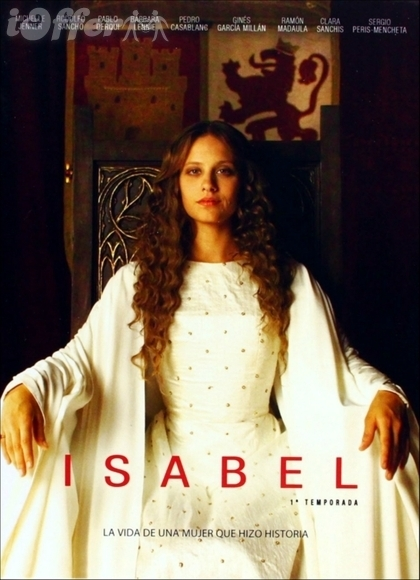 Isabel starring Michelle Jenner with English Subtitles