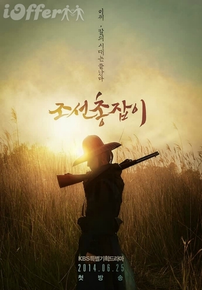 Joseon Gunman Korean Drama with English Subtitles