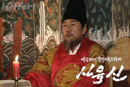 King Sejong the Great 86 Episodes with English Subs 1