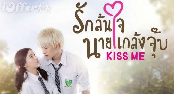 Kiss Me (Thai Drama) Mike DAngelo with English Subtitle