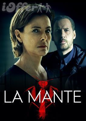 La Mante 2017 (The Mantis) with English Subtitles 1