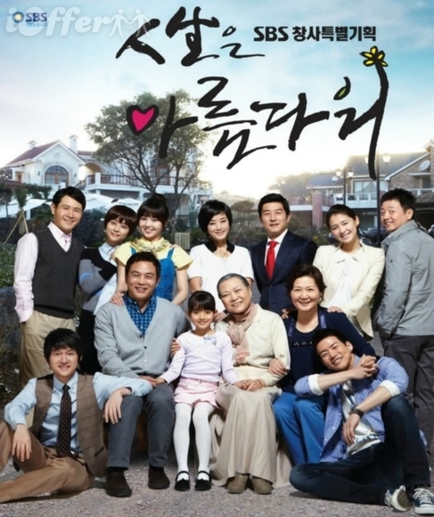 Life is Beautiful KOR English Subtitles Free Shipping