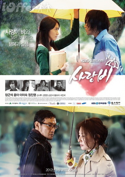 Love Rain Korean Drama with English Subtitles Free Ship