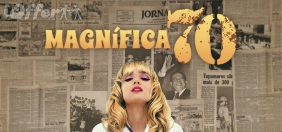 Magnifica 70 Complete with English Subtitles