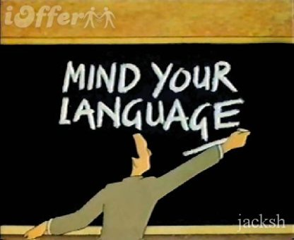 Mind Your Language (77-78) COMPLETE 3 Seasons 1