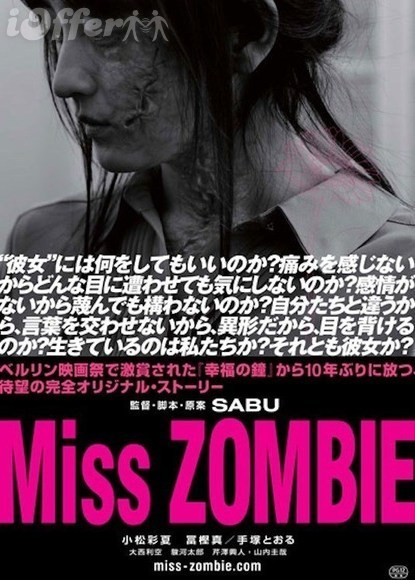 Miss Zombie (2013) with English Subtitles