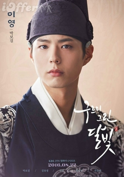 Moonlight Drawn by Clouds with English Subtitles