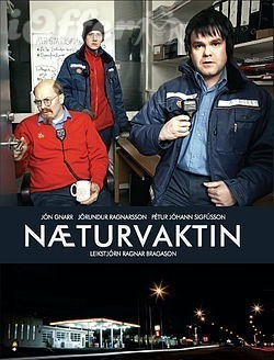 Naeturvaktin (The Night Shift) with English Subtitles