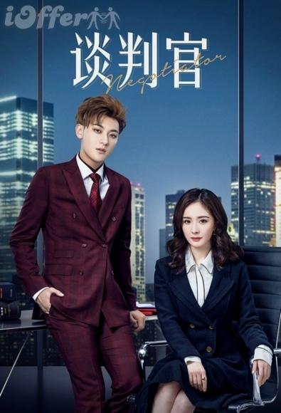 Negotiator (2018) Chinese Drama with English Subtitles