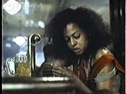 Out of Darkness starring Diana Ross 1