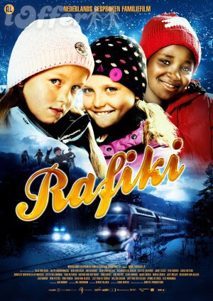 Rafiki (Bestevenner) With English Subtitles
