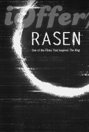 Rasen (Spiral) 1999 Japanese series English subtitles 2