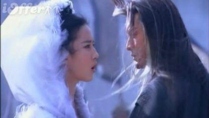 Return of Condor Heroes 2006 All 41 Episodes ENGLISH 1