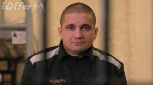 Russia's Toughest Prison: The Condemned Movie
