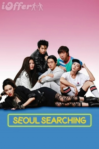 Seoul Searching (2015) with English Subtitles