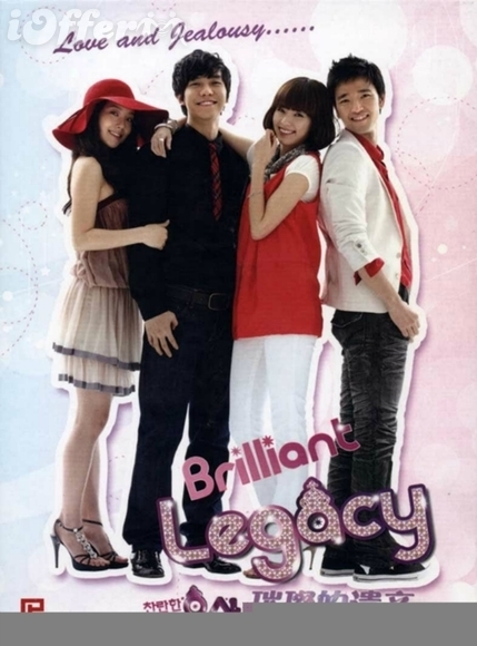 Shining Inheritance / Brilliant Legacy Free Shipping