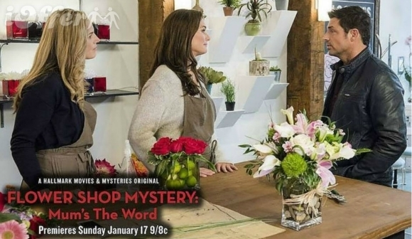 Shop Mystery: Mum's the Word (2016) with Beau Bridges