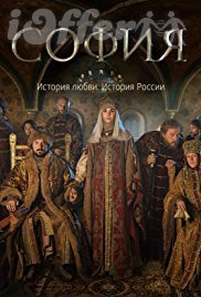 Sophia (Sofiya) Russian Series with English Subtitles 1