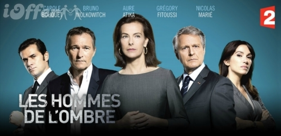 Spin (Les hommes de l'ombre) Seasons 1 and 2 Eng Subs