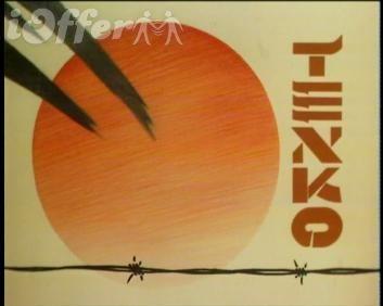 Tenko 1981 COMPLETE UK TV Series 1