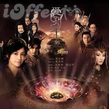 The Holy Pearl Chinese Series with English Subtitles