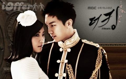 The King 2 Hearts COMPLETE, English Subs, DVD Format