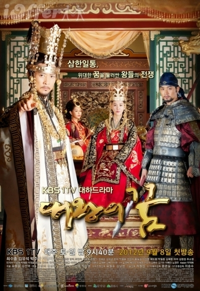 The King's Dream 70 Episodes English Subtitles FREESHIP 1