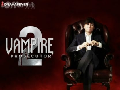 Vampire Prosecutor 1 and 2 English FREE Shipping 2