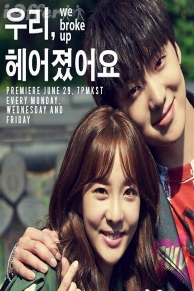 We Broke Up (2015) Korean Drama with English Subtitles